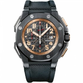 Audemars Piguet Royal Oak Offshore Arnold Schwarzenegger The Legacy
