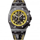 Audemars Piguet Royal Oak Offshore Bumble bee Forged Carbon Арт. 699