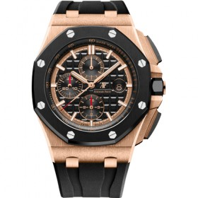 Audemars Piguet Royal Oak Offshore Chronograph 2017
