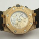 Audemars Piguet Royal Oak Offshore Chronograph 42 mm v2 Арт. 614