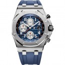 Audemars Piguet Royal Oak Offshore Chronograph 42 mm v2 Арт. 884