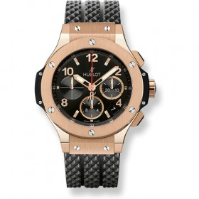 Hublot Big Bang Rose Gold Chronograph