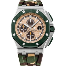 Audemars Piguet Royal Oak Offshore Chronograph Combat 2018