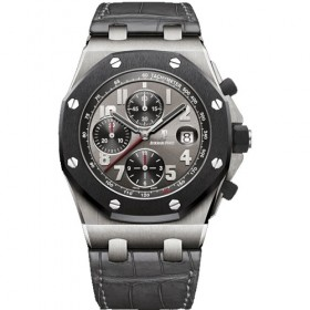 Audemars Piguet Royal Oak Offshore Doha Limited Edition