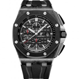 Audemars Piguet Royal Oak Offshore Forged Carbon Chronograph