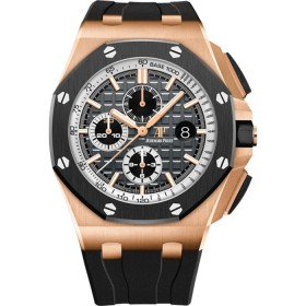 Audemars Piguet Royal Oak Offshore Pride of Germany