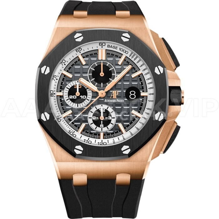 Audemars Piguet Royal Oak Offshore Pride of Germany  Арт. 2179