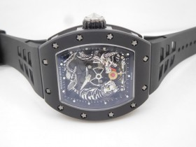 Richard Mille RM 057 Tiger Dragon Michelle Yeoh Limited Edition