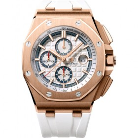 Audemars Piguet Royal Oak Offshore Chronograph Byblos Summer 2017 V2
