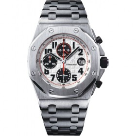 Audemars Piguet Ultimate Edition Silver Themes