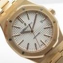 Audemars Piguet Royal Oak Automatic 41mm Арт. 724